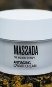 MASSADA Antiaging Caviar Cream
